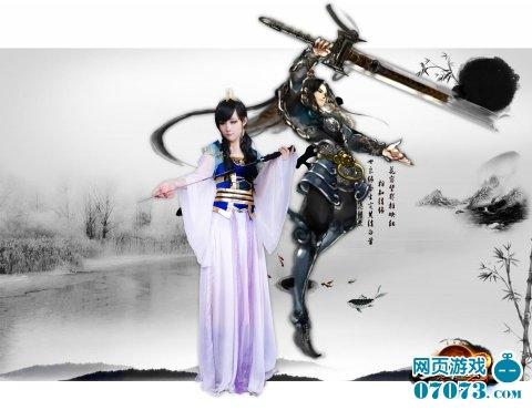 三国风云2大乔cosplay图