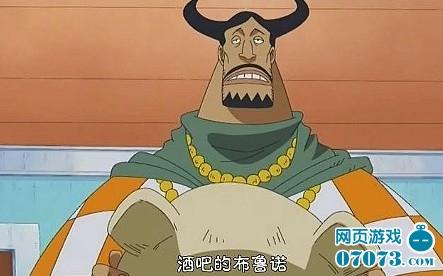 海贼王恶魔果实能力排行榜前20揭晓