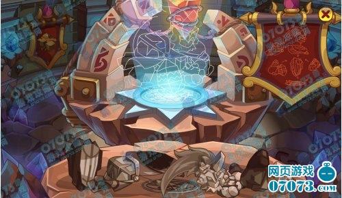 洛克王国岩铠领主怎么打 岩铠小将怎么得(2)
