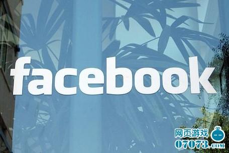 Facebook本周五公布上市后首份财报