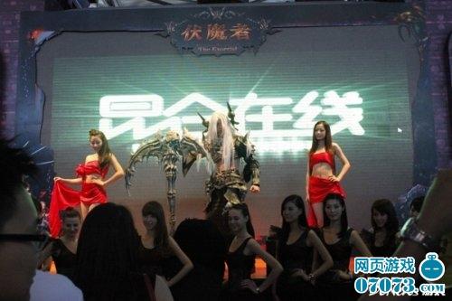 2012CJ页游占领2号馆 明年手游独领风骚