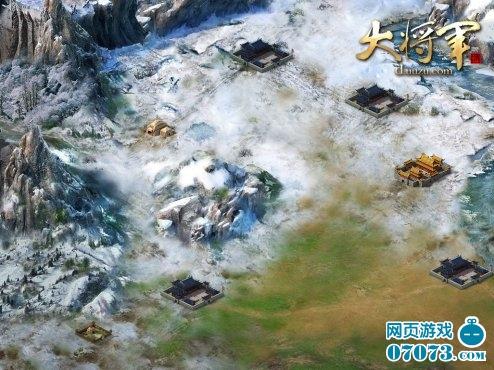 大将军王者荣耀强势登陆_新闻公告 - 07073大