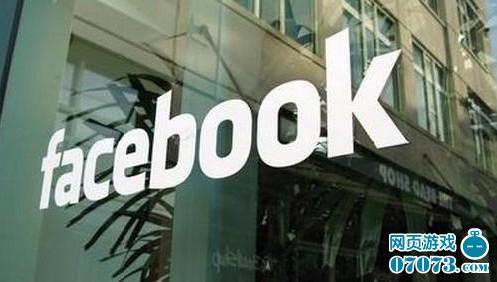 Facebook早期投资人泰尔或抛售更多股票