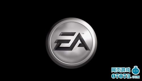EA加大页游投入 将与腾讯进一步合作