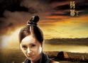 画皮2杨幂电影海报