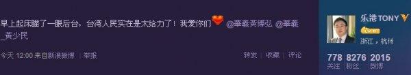 乐港广伸触手显成效《热三2》台湾首测火爆
