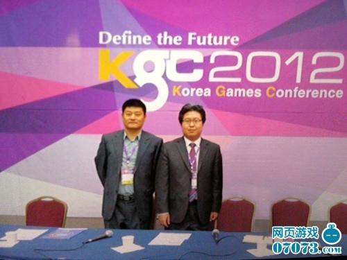 CGDC与KGC为促交流 设中韩游戏开发者日