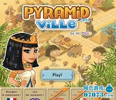 Zynga起诉Kobojo旗下PyramidVille侵权