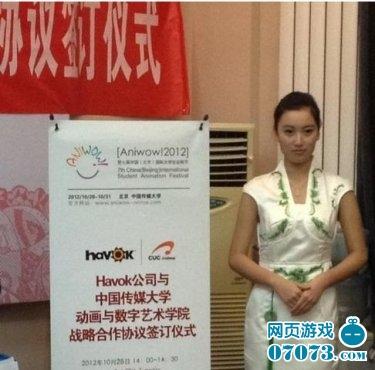 Havok携手中国传媒大学培育高端游戏人才
