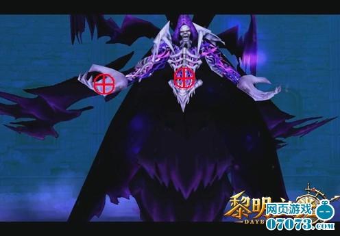 黎明之光BOSS黑暗巫师费伦