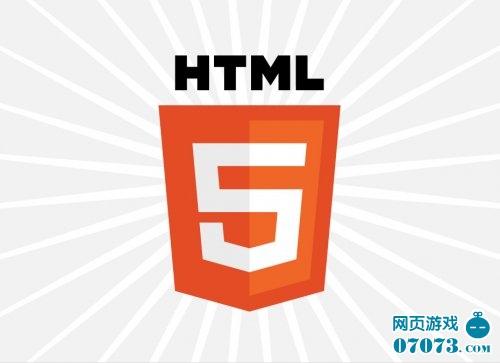 HTML5开发岗位猛增44% iOS增速不及Android