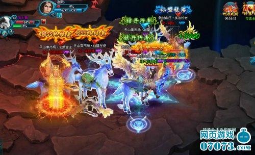 天行剑游戏截图4