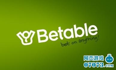 Betable:携手法国开发商推真钱赌博游戏
