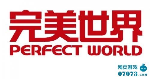 传完美世界将宣布架构调整 多名高官调动