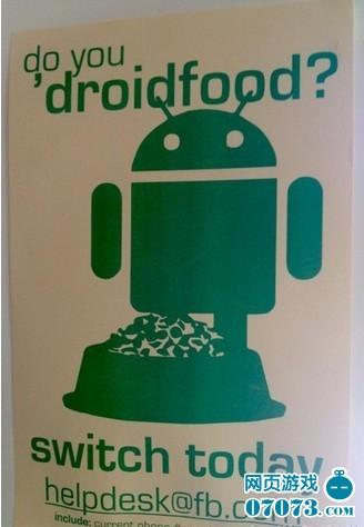 facebook呼吁员改用Android手机