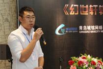 专访城铭网络副总裁夏宁谈《笑神仙》