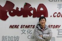 专访《西游记web》项目负责人丛志强