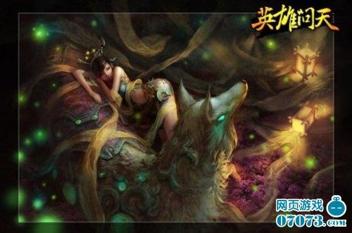 《仙纪》2012金翎奖十佳上榜唯一3D页游