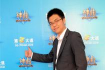 专访第七大道COO孟治昀谈《海神》
