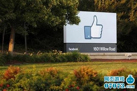 FB欲收购微软广告平台