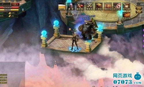 魔城游戏截图4