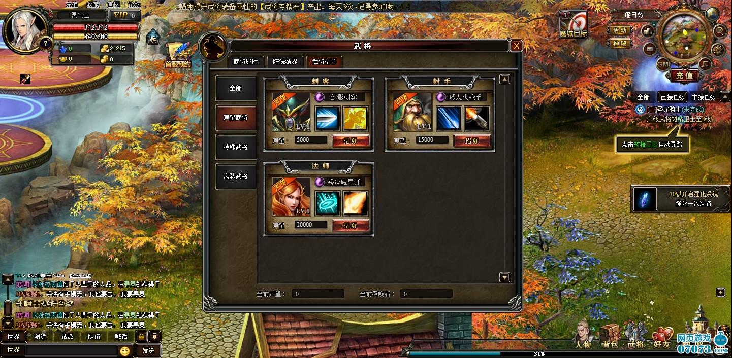 玩家可以进行装备制作,宝石护符,材料生产等玩法来产生更好的武器