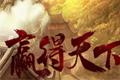 七雄二周年新版专题