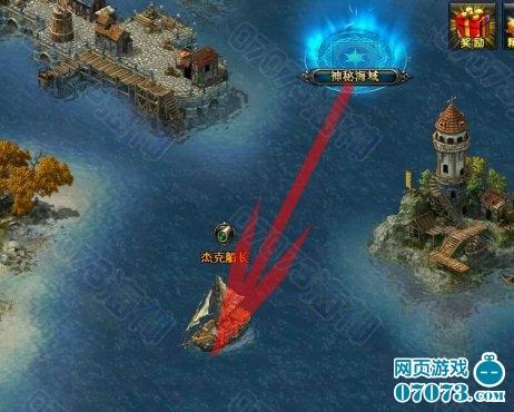 海神探索军用铁铲位置