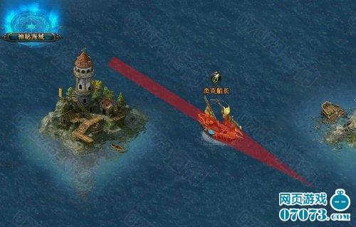 海神探索黄金耳环位置