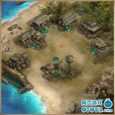 <b>武尊游戏截图孤月岛</b>