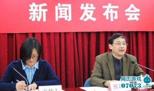 上海游戏从业人员超6万 游戏成绝对主力