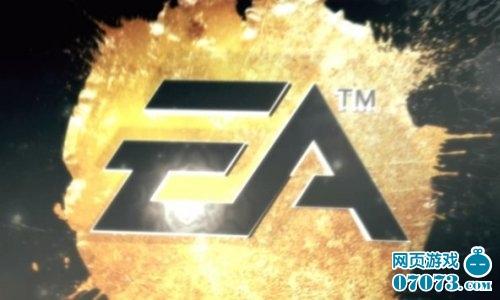 EA第三财季净亏损4500万美元 同比亏损收窄