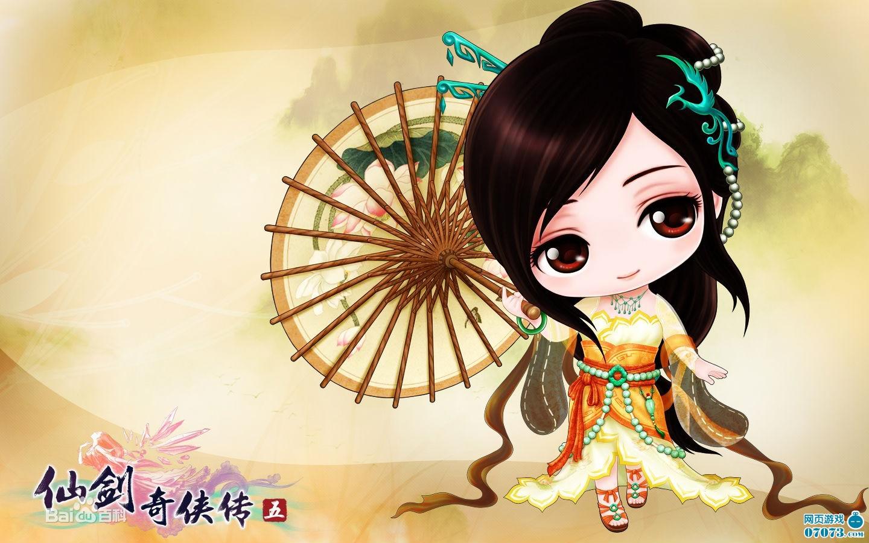 仙剑6logo背景女孩