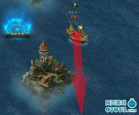 海神探索木条钟楼位置