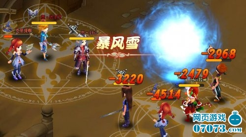 神骑士游戏截图3
