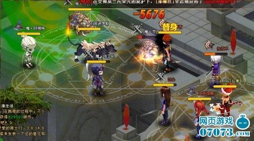 神骑士游戏截图4
