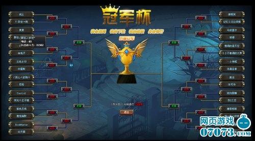 神骑士游戏截图5