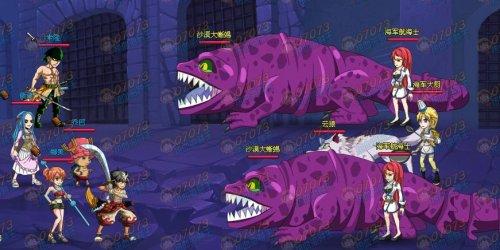 热血海贼王深海监狱魔兽地狱1到19层攻略