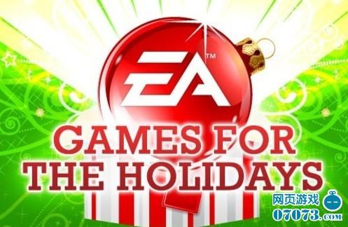 EA本财季业绩料无起色 CEO宣布辞职