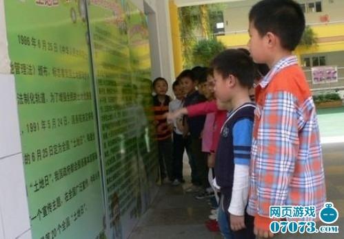 中国游戏绿色度测评 儿童游戏获最高评价
