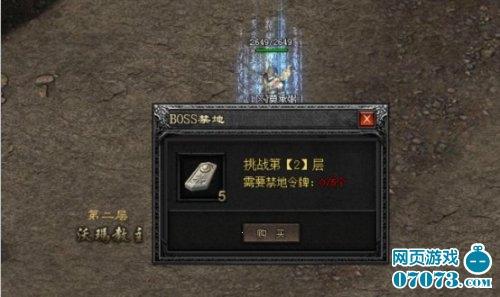 龙纹战域游戏截图三