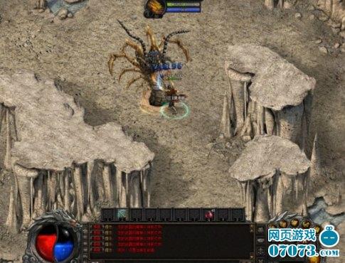 龙纹战域游戏截图五