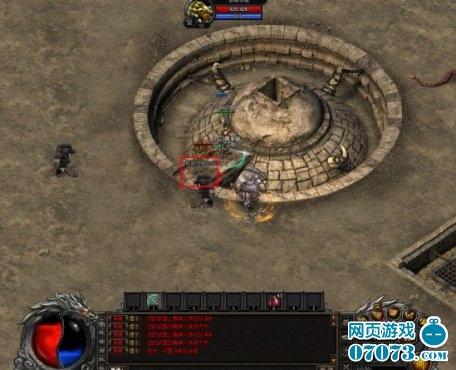龙纹战域游戏截图六