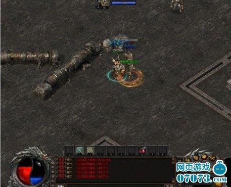 龙纹战域游戏截图七