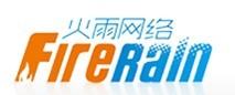 九城正式接手火雨网络 业务延伸页游手游