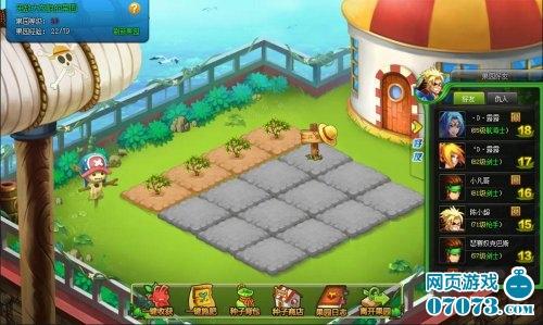 海贼世界游戏截图5