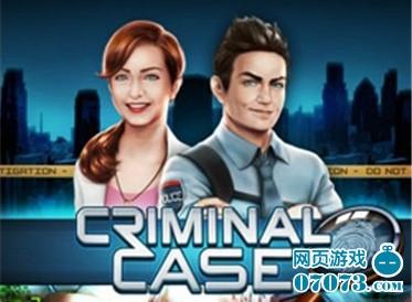 Criminal Case:5个月DAU超过400万