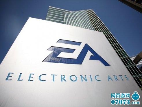 EA证实裁员以提高运营效率 多达300人