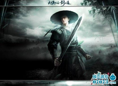 倚天原画欣赏2