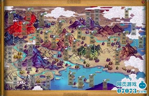 神魔西游游戏截图5